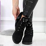 Модельные зимние черные замшевые женские ботинки в заклепках низкий ход  36-23,5см, фото 4