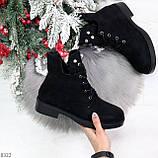 Модельные зимние черные замшевые женские ботинки в заклепках низкий ход  36-23,5см, фото 8