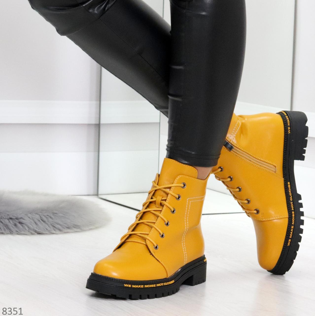Яркие модельные горчичные желтые женские ботинки шнуровка на низком ходу