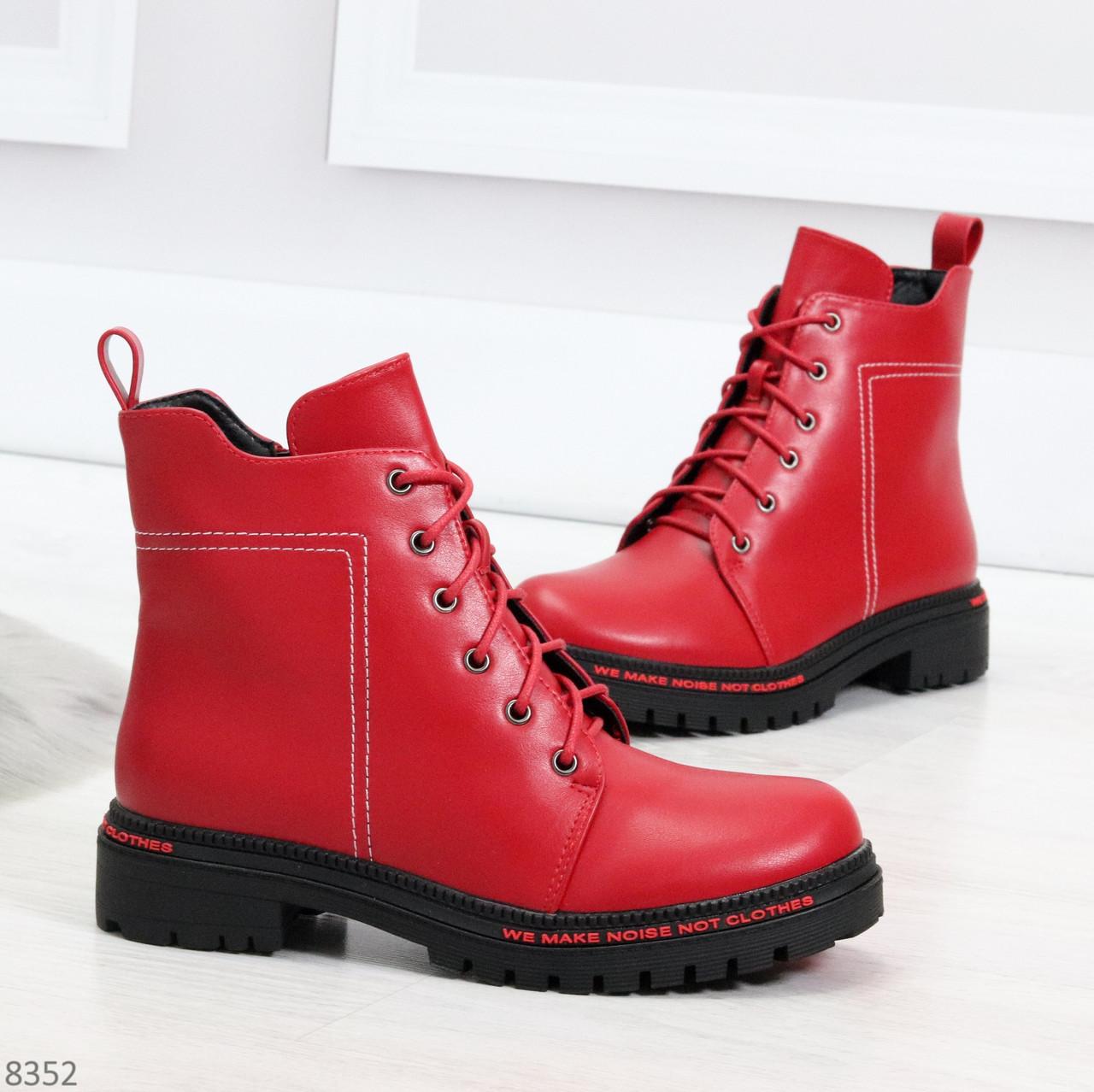 Яркие модельные красные женские ботинки шнуровка на низком ходу