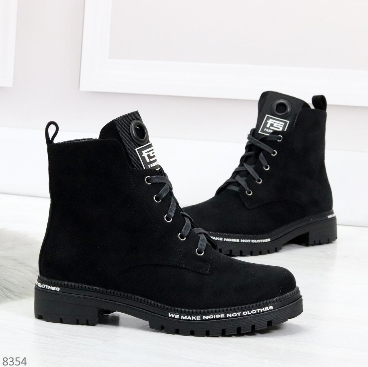 Трендовые повседневные черные женские замшевые ботинки на флисе