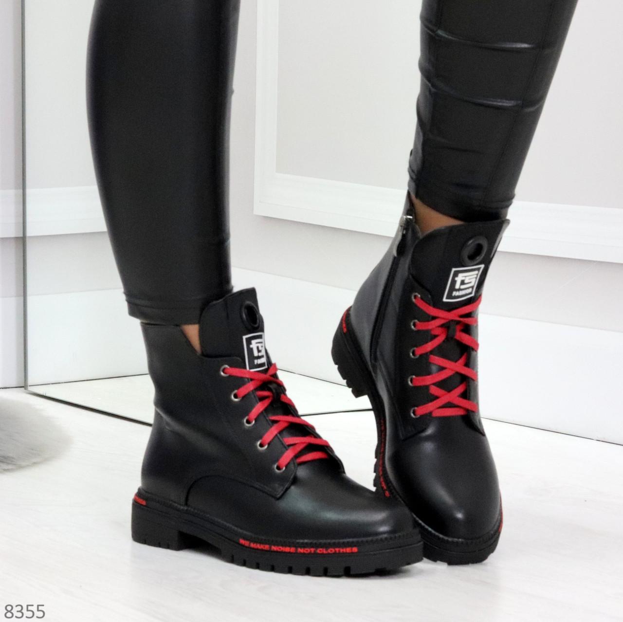 Трендовые повседневные черные женские ботинки на красной шнуровке