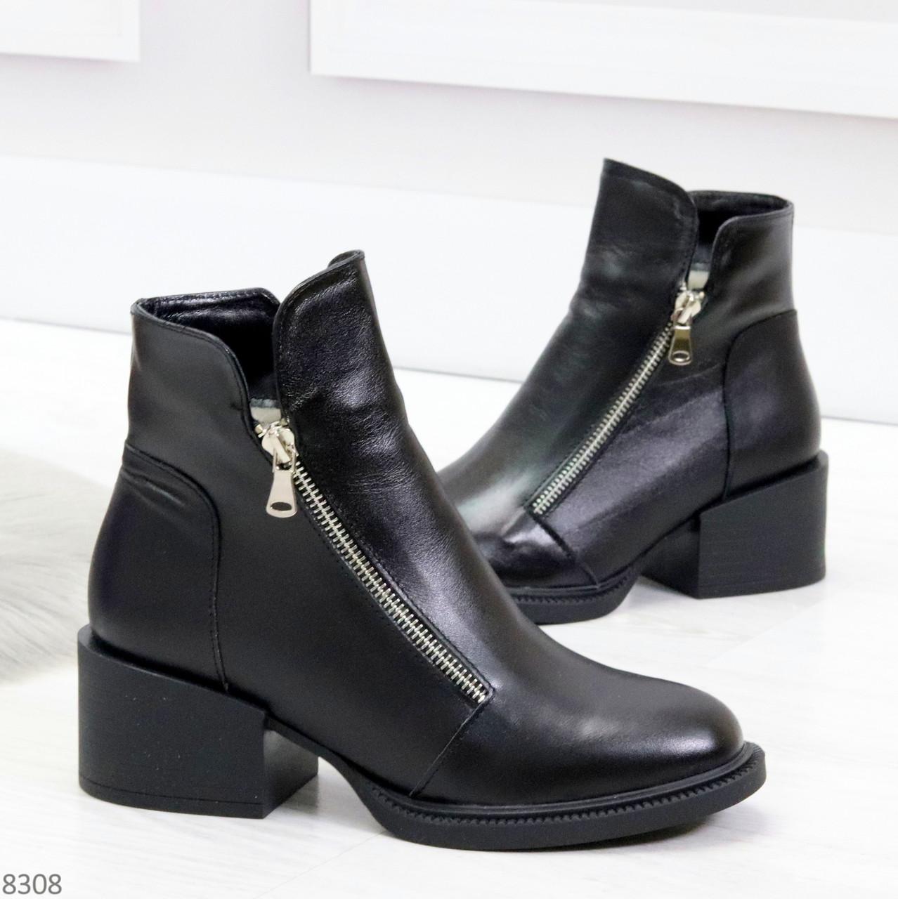 Удобные черные женские зимние ботинки из натуральной кожи на молнии