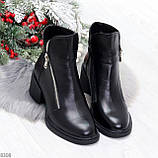 Удобные черные женские зимние ботинки из натуральной кожи на молнии, фото 4