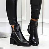 Удобные черные женские зимние ботинки из натуральной кожи на молнии, фото 6