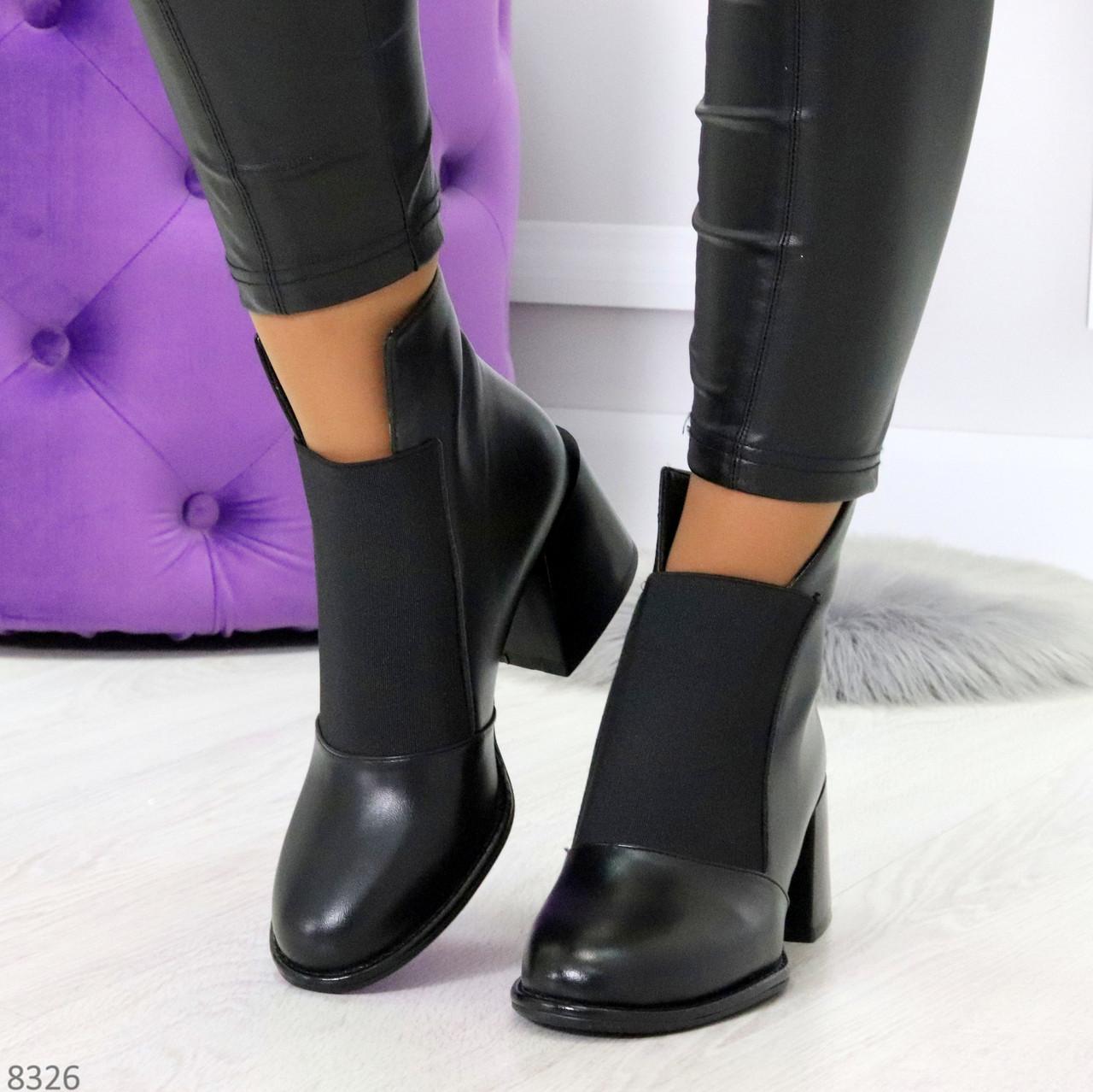 Шикарные черные демисезонные женские ботинки ботильоны на резинке