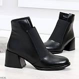 Шикарные черные демисезонные женские ботинки ботильоны на резинке, фото 2