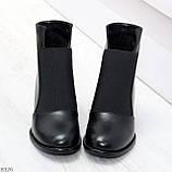 Шикарные черные демисезонные женские ботинки ботильоны на резинке, фото 3