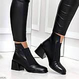 Шикарные черные демисезонные женские ботинки ботильоны на резинке, фото 5