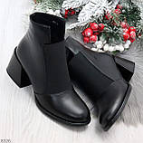 Шикарные черные демисезонные женские ботинки ботильоны на резинке, фото 9