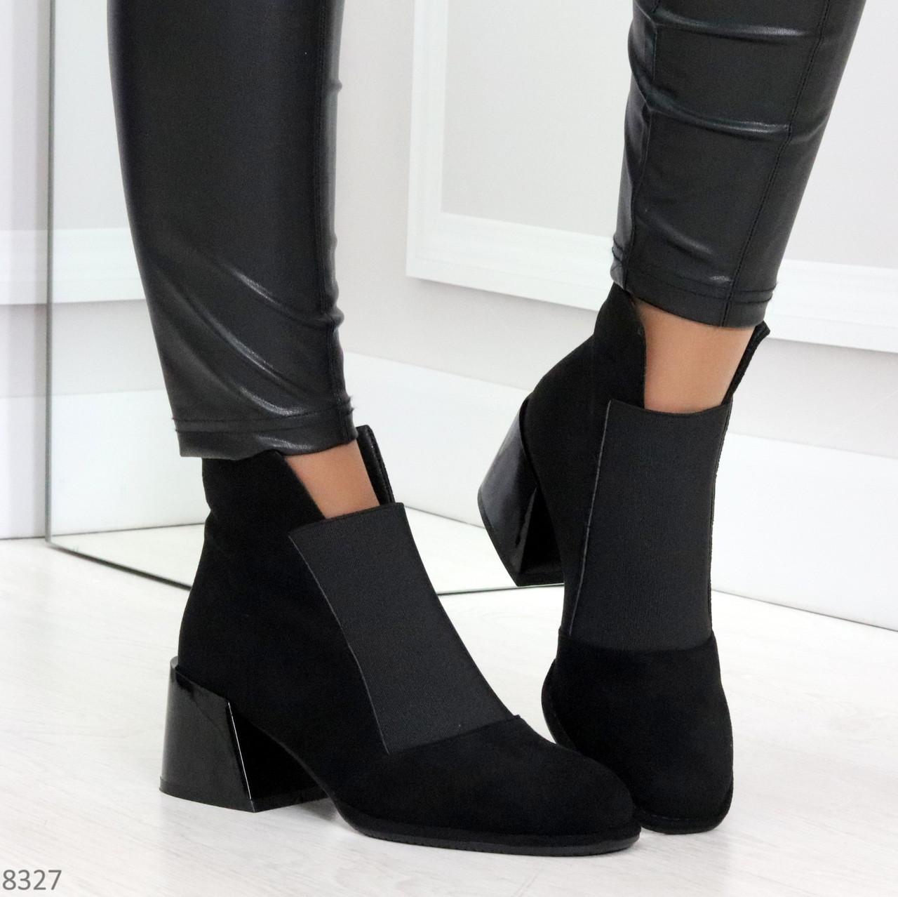 Шикарные черные замшевые женские ботинки ботильоны на резинке