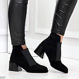 Шикарные черные замшевые женские ботинки ботильоны на резинке, фото 5