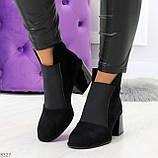 Шикарные черные замшевые женские ботинки ботильоны на резинке, фото 7