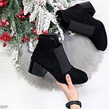 Шикарные черные замшевые женские ботинки ботильоны на резинке, фото 9