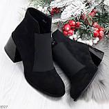 Шикарные черные замшевые женские ботинки ботильоны на резинке, фото 10