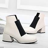 Шикарные светлые бежевые женские ботинки ботильоны на резинке, фото 2