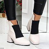 Шикарные светлые бежевые женские ботинки ботильоны на резинке, фото 4