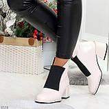 Шикарные светлые бежевые женские ботинки ботильоны на резинке, фото 8