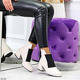 Шикарные светлые бежевые женские ботинки ботильоны на резинке, фото 9