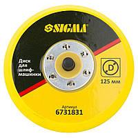 Диск для шлифмашинки 125мм SIGMA (6731831), фото 1