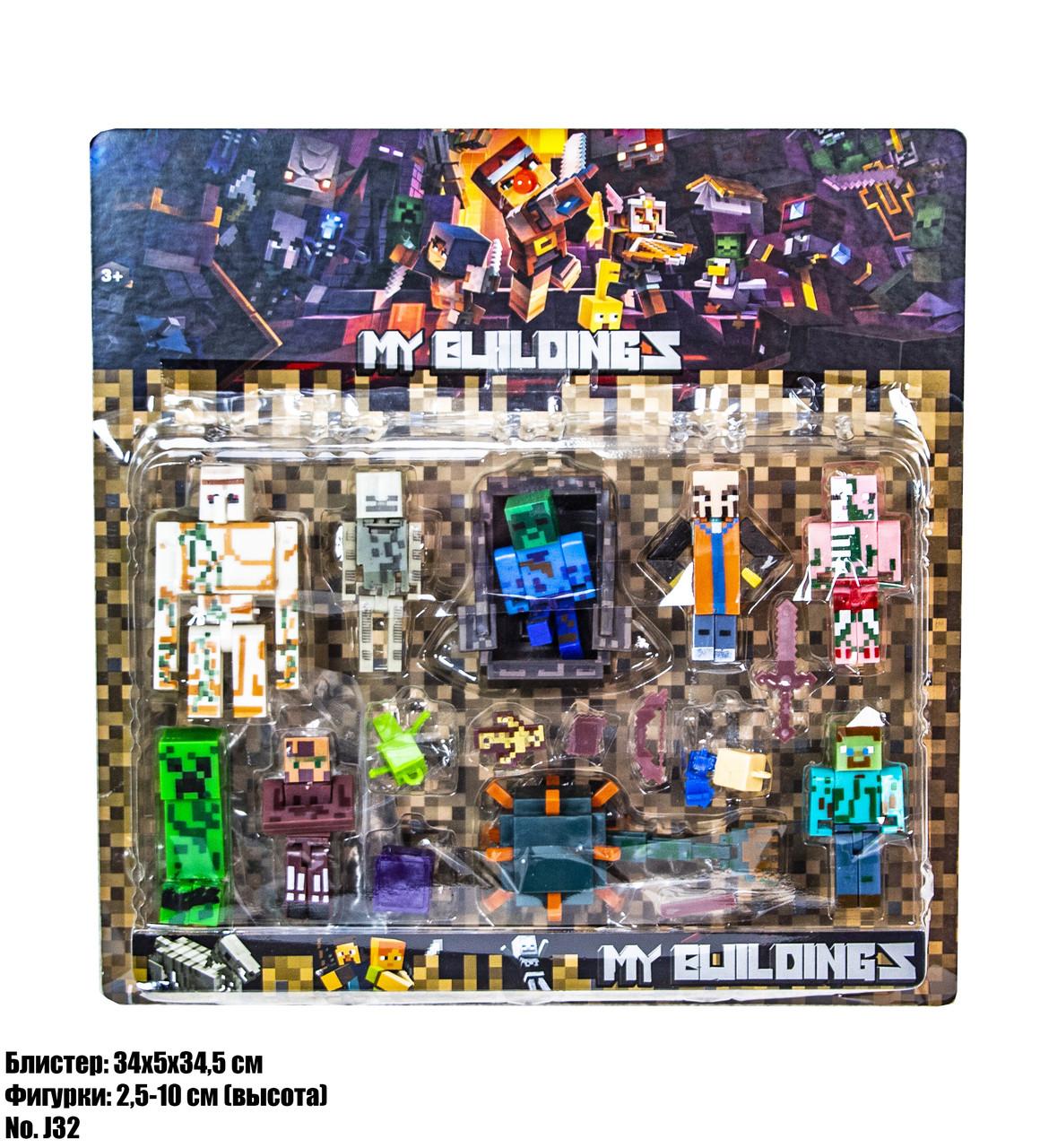 Набор игровых фигурок Minecraft Майнкрафт