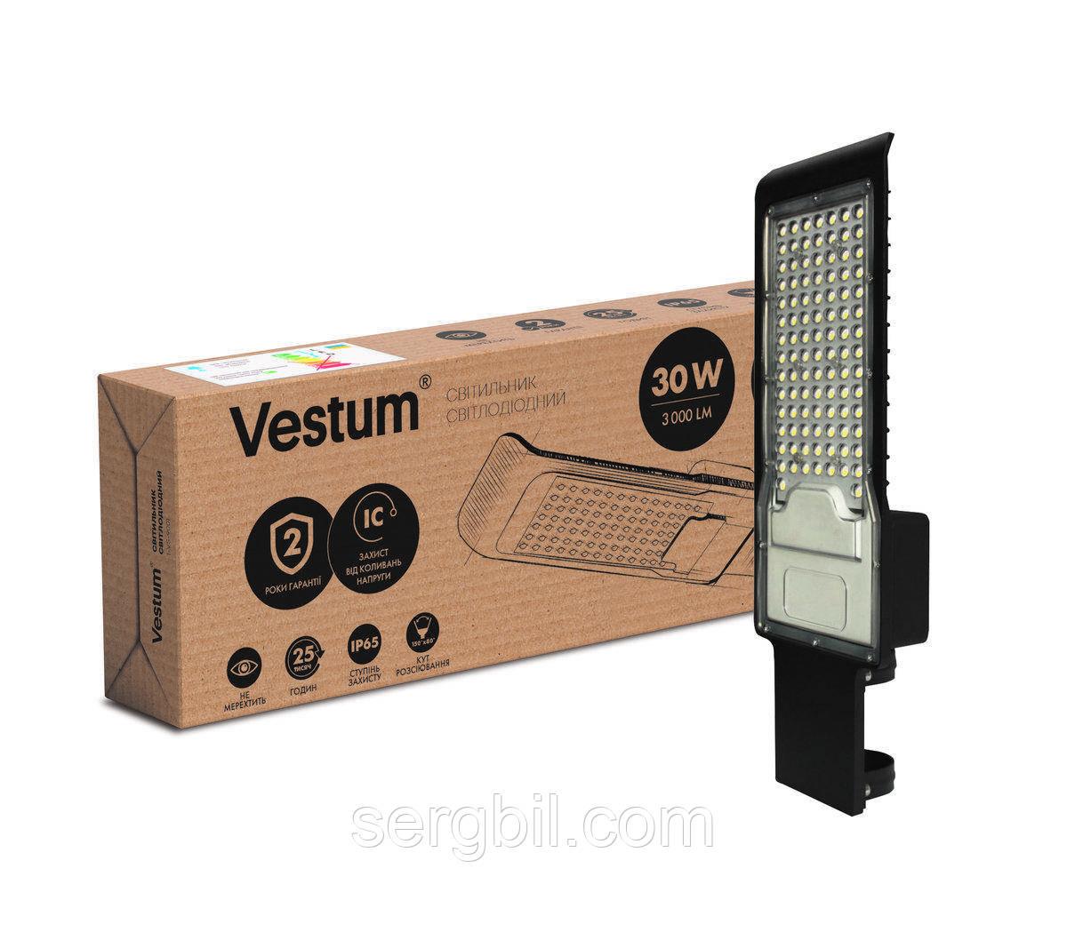 Светильник консольный LED Vestum 30W 3000Лм 6500K 85-265V IP65