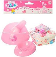 Набор аксессуаров для куклы пупса Baby Born YF991