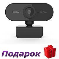 Веб камера прищепка HD 1080P USB с микрофоном