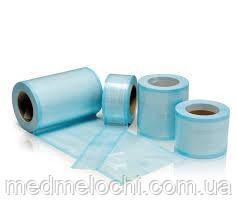 Пласкі рулони для стерилізації Medicom (100мм х 200м)