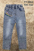 Джинсы для девочек F&D, 104-134 рр. Артикул: YY2953 , фото 1