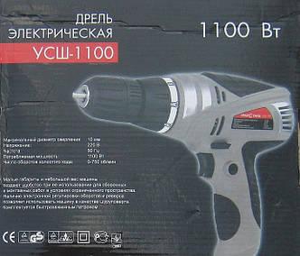 Сетевой шуруповерт Уралсталь (УСШ-1100)