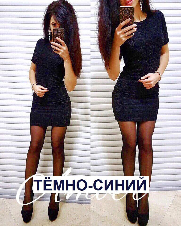"""Женское платье """"Люрекс"""". И Г"""