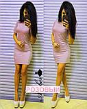 """Женское платье """"Люрекс"""". И Г, фото 2"""