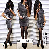 """Женское платье """"Люрекс"""". И Г, фото 4"""