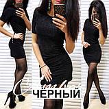 """Женское платье """"Люрекс"""". И Г, фото 5"""