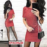 """Женское платье """"Люрекс"""". И Г, фото 7"""