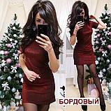 """Женское платье """"Люрекс"""". И Г, фото 6"""