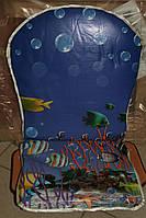 Стульчик для кормления синий Рыбки