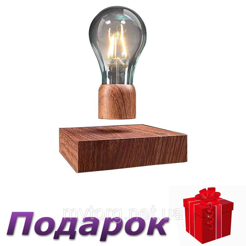 Левитационная лампа Wood