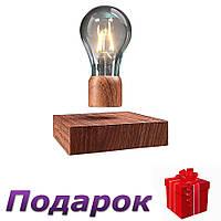 Левитационная лампа Wood, фото 1