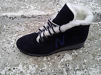 Женские замшевые зимние ботинки 36 -41 р-р, фото 1
