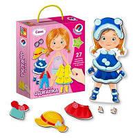"""Магнитная одевашка """"Соня"""" (укр) VT3702-07, детские развивающие настольные игры,игрушки для малышей,детская"""