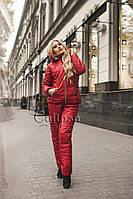 Костюм женский лыжный теплый