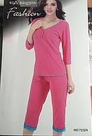 Женский комплект брижди и футболка арт 7232