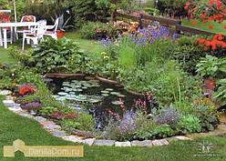 Товары для сада, дачи и огорода