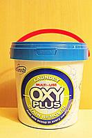 Средство для удаления пятен Astonish OXY PLUS 1кг. (Великобритания)