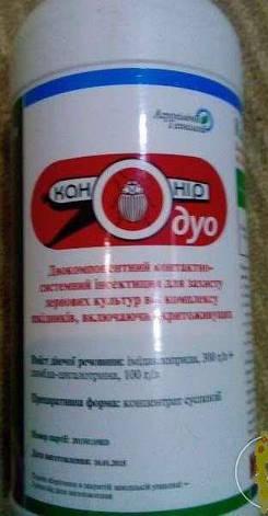 Инсектицид Канонир Дуо (Инсектицид Оперкот Акро), 1л, фото 2