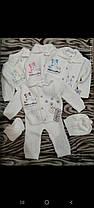 """Вязаный костюмчик ,, Снеговик """" для малышей  ( рост 68 - 74 ) в расцветках ."""