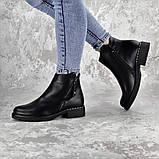 Ботинки женские зимние Fashion Jasper 2290 38 размер 24,5 см Черный, фото 4