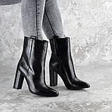 Ботинки женские на каблуке Fashion Magintey 2369 35 размер 23 см Черный, фото 8